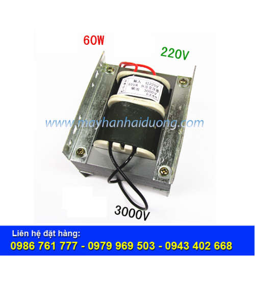 Biếp áp cao áp 220V/3000V